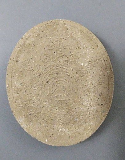 พญาครุฑ เนื้อผงสีเหลือง หลวงปู่ผาด วัดบ้านกรวด จ.บุรีรัมย์:02928