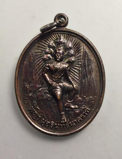 เหรียญป้อมนาคราช พระอาจารย์วราห์ วัดโพธิทอง ปี 2546