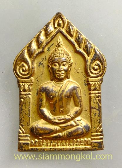 พระขุนแผนหลังกุมารทอง หลวงปู่ทอง วัดสามปลื้ม กทม.(องค์ที่ 1)