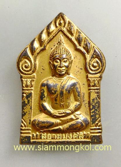 พระขุนแผนหลังกุมารทอง หลวงปู่ทอง วัดสามปลื้ม กทม.(องค์ที่ 2)