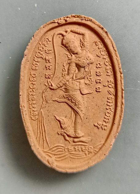 พระสิวลีหลังพระแม่ธรณี ปี 2543 หลวงปู่หมุน วัดซับลำใย(๑)