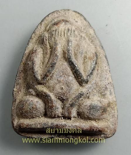 พระปิดตารุ่นแรก ปี 2514 หลวงพ่อแพ วัดพิกุลทอง จ.สิงห์บุรี(1)