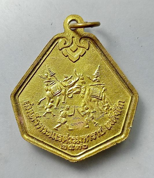 เหรียญพระพุทธชินราช ปี 2533 จ.พิษณุโลก