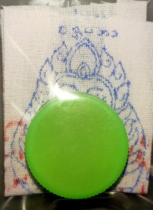 ชุดเหรียญครูบานันตา ผ้ายันต์ สีผึ้ง วัดทุ่งม่านใต้ จ.ลำปาง