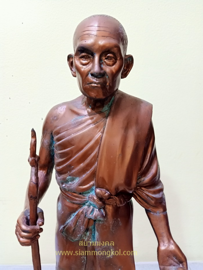 รูปหล่อหลวงปู่ชื่น วัดตาอี จ.บุรีรัมย์ รุ่นมณีราชา ขนาดความสูง 73ซ.ม.